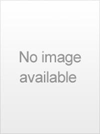 Child development coursework help