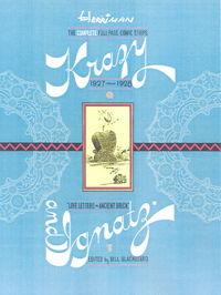 Krazy & Ignatz: 1927-1928: love letters in ancient brick